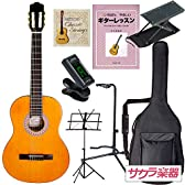 Sepia Crue セピアクルー クラシックギター C-140 サクラ楽器オリジナル 初心者入門セット