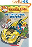 Get into Gear, Stilton! (Geronimo Stilton)