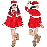 選べる 4種類 Xmas クリスマス コスプレ コスチューム サンタクロース サンタ 衣装 子供 女性 男性 用 衣装 パーティ 忘年会 宴会 グッズ (サンタクロース 子供用 Ver1, 120cm)