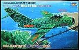 PLA-Mig-15 BIS Fighter 1/32 Trumpeter