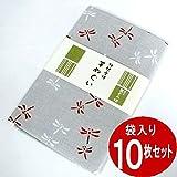 日本手ぬぐい 伝統文様 茜とんぼ(袋入り)×10枚セット