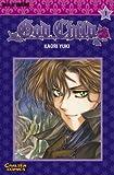 echange, troc Kaori Yuki - God Child 01.