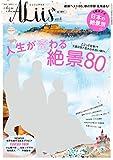 シュシュアリス vol.4 [雑誌]