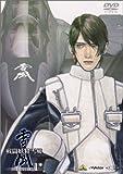 戦闘妖精雪風 OPERATION 1 [DVD]