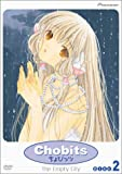 Chobits - The Empty City (Vol. 2)