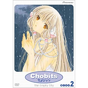 Amazon.com: Chobits - The Empty City (Vol. 2): Rie Tanaka, Crispin ...