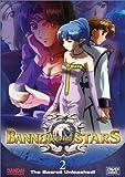 echange, troc Banner of Stars 2: Basroil Unleashed [Import USA Zone 1]