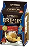キーコーヒー ドリップオン スペシャルブレンド 10杯分