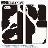 301-sanmaruichi- iPhone7 手帳型ケース iPhone7 ケース 手帳型 おしゃれ ? ウシ 牛 柄 cow 白黒 ハート A 手帳ケース