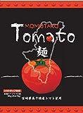 トマト麺(1食×5袋入)