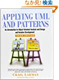 Valuepack: Design Patterns:Elements of Reusable Object-oriented Software with Applying Uml and Patterns:an Introduction to...