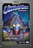 echange, troc Ultraman Tiga 3: Guts Headquarters Under Attack [Import USA Zone 1]