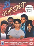 21 Jump Street - The Complete First Season [DVD]
