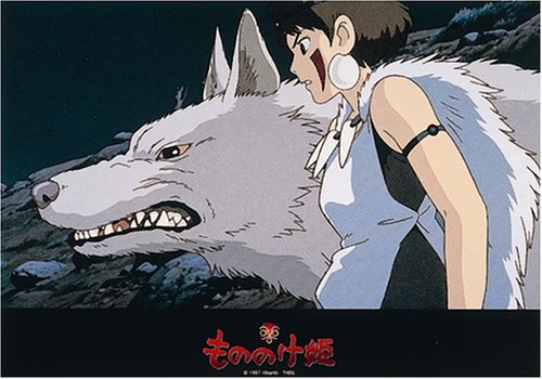 Heart AM 108-222 swaying 108 Piece Princess Mononoke