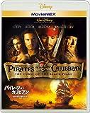 �ѥ��졼�ġ����֡�����ӥ���/����줿��±���� MovieNEX [�֥롼�쥤+DVD+�ǥ����륳�ԡ�(���饦���б�)+MovieNEX����] [Blu-ray]