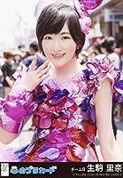 AKB48 公式生写真 心のプラカード 劇場盤 心のプラカード Ver. 【生駒里奈】