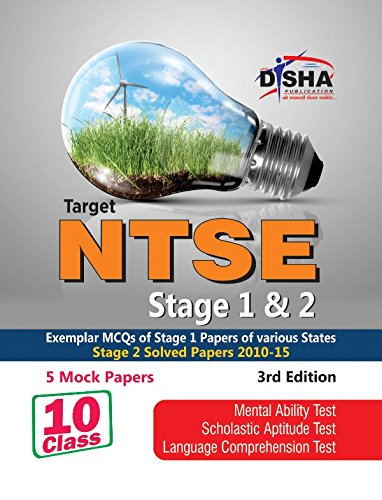Target Ntse Class 10 Stage 1 Amp 2 Solved Papers 5 Mock