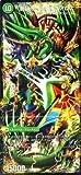 デュエルマスターズ 邪帝斧 ボアロアックス/邪帝遺跡 ボアロバゴス/我臥牙 ヴェロキボアロス / 三段変形!龍解オールスターズ(DMX18) / デュエマ/シングルカード