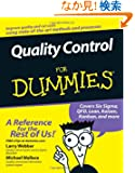 Quality Control for Dummies (For Dummies (Business & Personal Finance))
