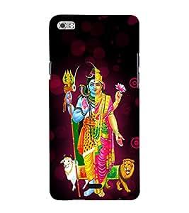 Varada Ardha Nariswara Cute Fashion 3D Hard Polycarbonate Designer Back Case Cover for Micromax Canvas Sliver 5 Q450