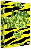 echange, troc Lamu (Urusei Yatsura) Le Film: Beautiful Dreamer