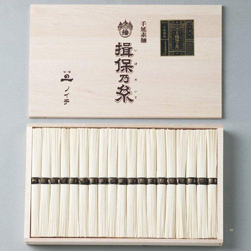 揖保乃糸の画像 p1_19