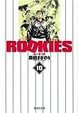ROOKIES 10 (集英社文庫―コミック版) (集英社文庫 も 20-35)