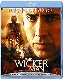 ウィッカーマン [Blu-ray]