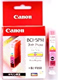 Canon インクタンク BCI-5PM フォトマゼンタ