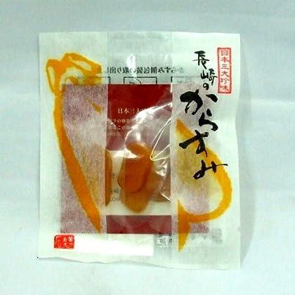 日本三大珍味「長崎からすみ」 一袋(スライス5枚入り)【全国無料発送】