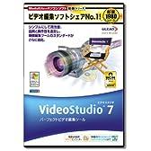 VideoStudio7
