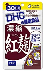 濃縮紅麹(べにこうじ) 30日分 [ヘルスケア&ケア用品]