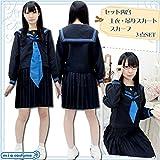 長崎大村中学校 冬制服 サイズ:BIG
