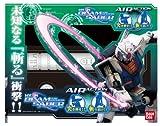 Air Shock Battle 1/12 ビームサーベル