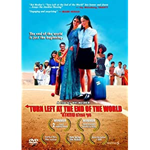 Turn Left at the End of the World movie