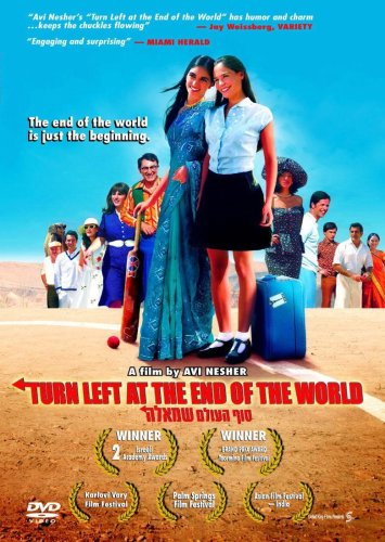 DVD : Turn Left At The End Of The World