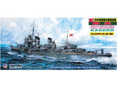 1/700 日本海軍 陽炎型 駆逐艦 陽炎 (フルハルモデル) (W109)