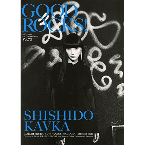 GOOD ROCKS!(グッド・ロックス) Vol.73