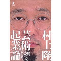日文版封面