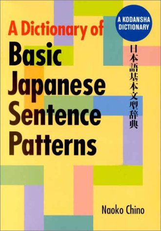 Dictionary of Basic Japanese Sentence Patterns, NAOKO CHINO