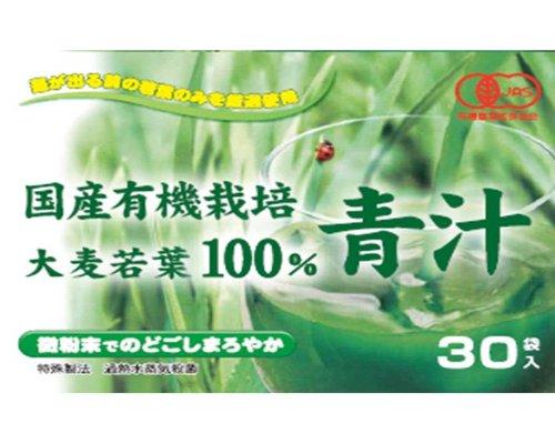 リケン 国産有機栽培大麦若葉100%青汁 30包