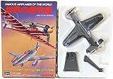 タカラ [8] TMW 1/144 世界の傑作機 第1弾 Do335A ミラーウェーブ 単品