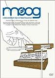 5月23日はモーグ・シンセサイザーを開発したロバート・モーグ(Robert Moog)の生誕78周年