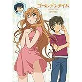 ゴールデンタイム vol.1(初回限定生産版) [Blu-ray]