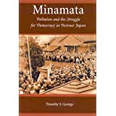 Minamata: Pollution and the Struggle for Democracy in Postwar Japan (Harvard East Asian Monographs)