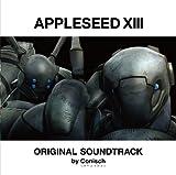 アップルシードXIII サウンドトラック