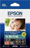 EPSON エプソン純正写真用紙<光沢> L判 100枚 KL100PSKR
