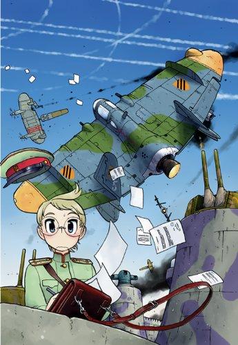 大砲とスタンプ(3) (モーニングKC)