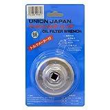 ユニオン[ UNION ]オイルフィルター用レンチ