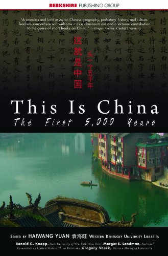 This Is China: The First 5,000 Years (This World of Ours)